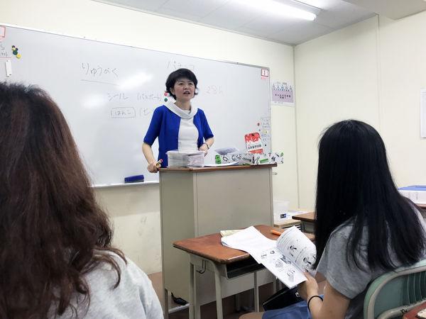 幾個步驟教您如何選擇理想的日本語言學校 - 前言